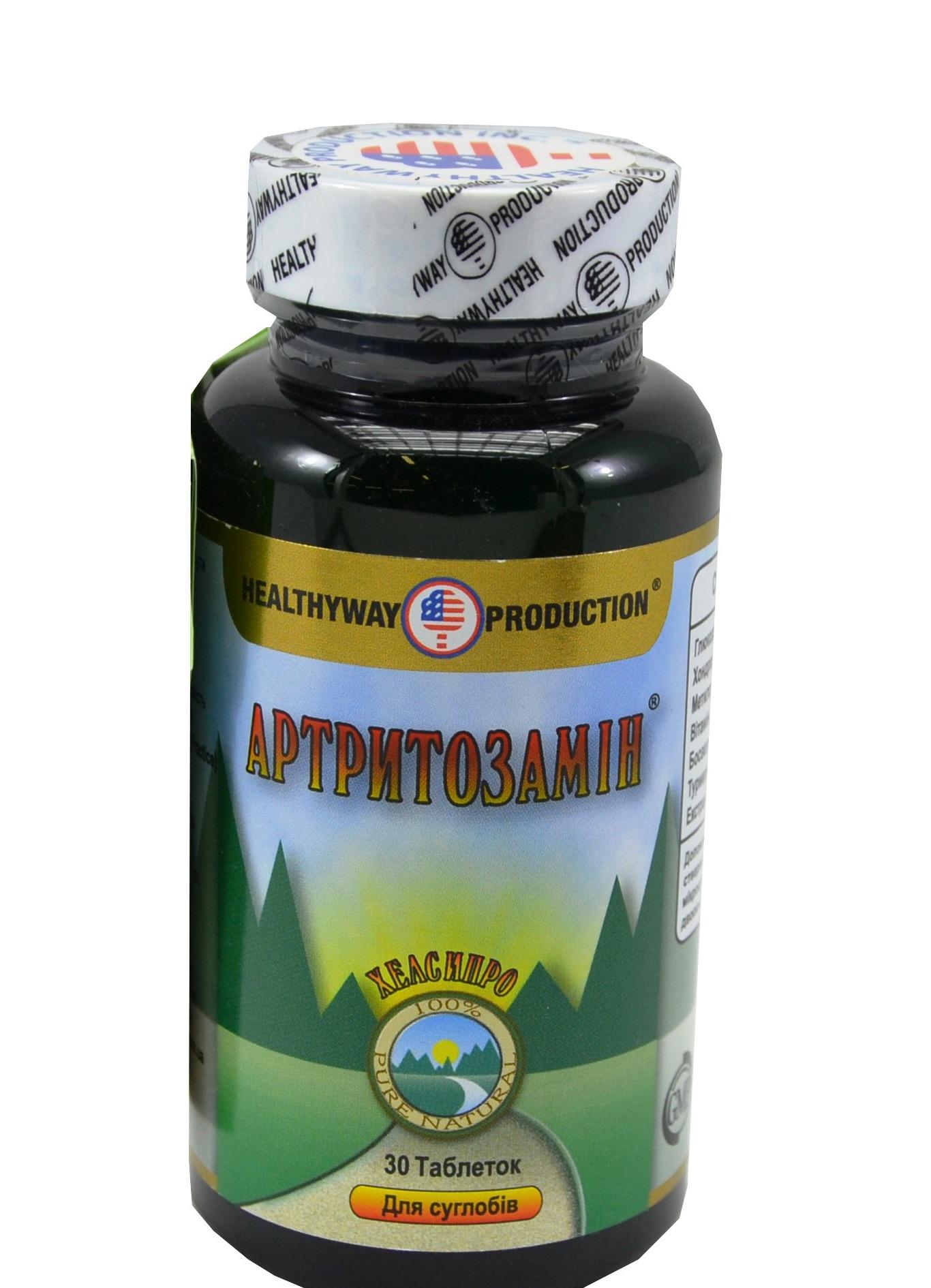 Артритозамин №30