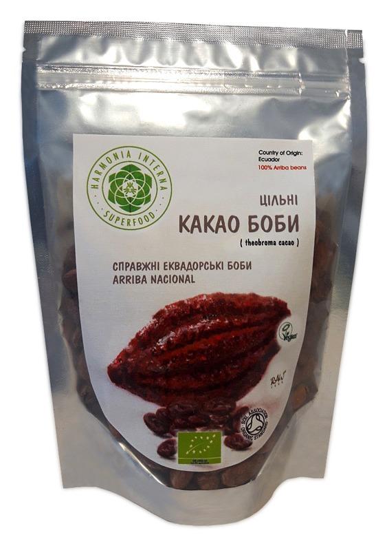 Какао бобы цельные, 250 г