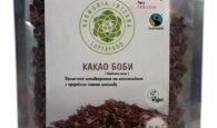 Какао бобы дроблёные, 100 г