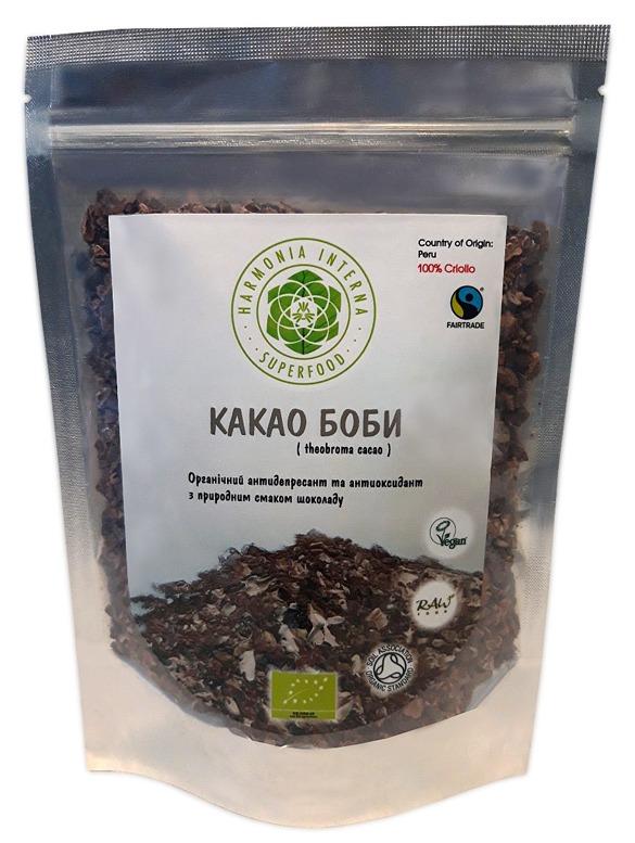 Какао бобы дроблёные, 250 г