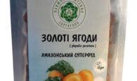 Золотые ягоды, 100 г