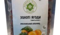 Золотые ягоды, 250 г