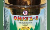 Омега-3 №100
