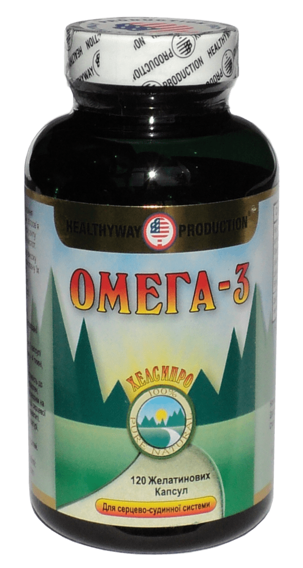 Омега-3 №120